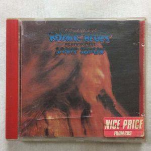 Janis Joplin - I Got Dem Ol' Kozmic Blues Again Mama! (CD – 2. El)