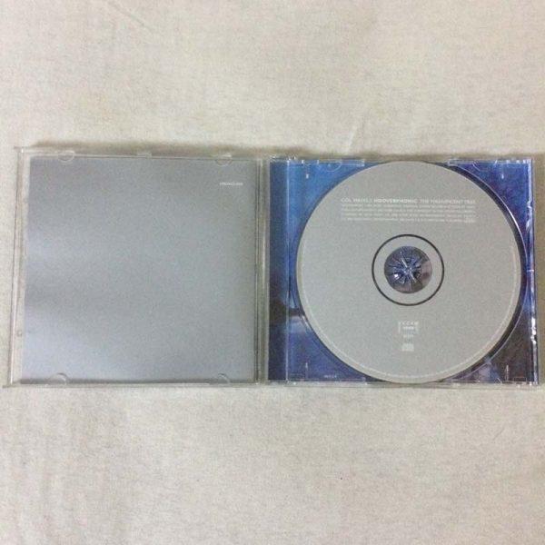 Hooverphonic – The Magnificent Tree (CD – 2. El)